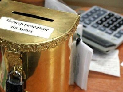 Российская епархия объяснила появление банковских терминалов в церквях