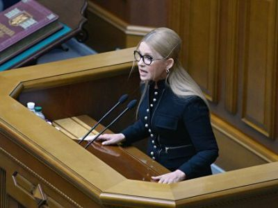 Tymoshenko Called for a Change in the Political Course of Ukraine