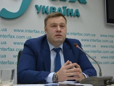 Ukraine Is Discussing Long-Term Gas Imports with US