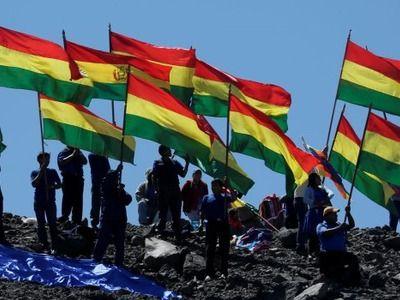 Парламент Боливии отправил в отставку министра обороны