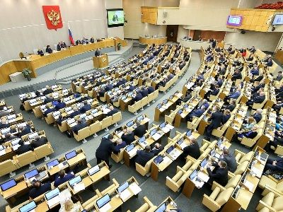"""Oppositionists Intend to Gather for a Rally in Moscow against """"Nullifying"""" the Number of Presidential Terms"""