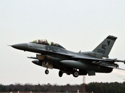 US Air Force Attacked on a Base of Iraqi Militants on the Syrian Border