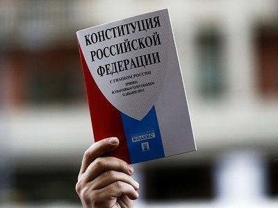 Госдума приняла закон о наказании за нарушение в проведении голосования 22 апреля