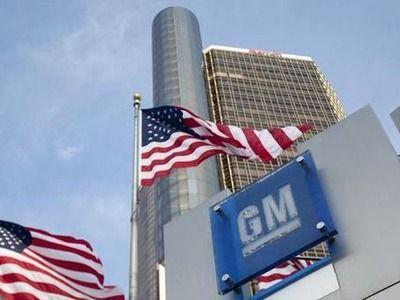 СМИ: американские автопроизводители частично приостановят работу