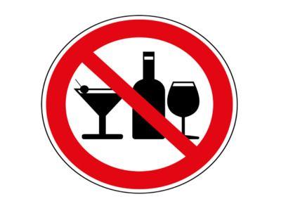 Полиция выдвинула предложение о запрете интернет-продаж алкоголя в российской столице
