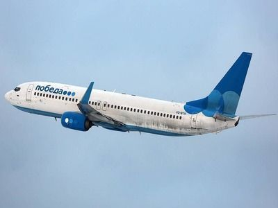 Pobeda Airlines Has Exported 382 Russian Tourists from Montenegro to Russia