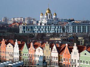 В Калининграде ответили на предложение присоединить регион к Польше