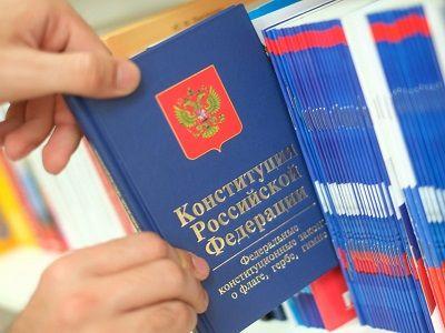 Голосование по правкам в конституцию будет перенесено