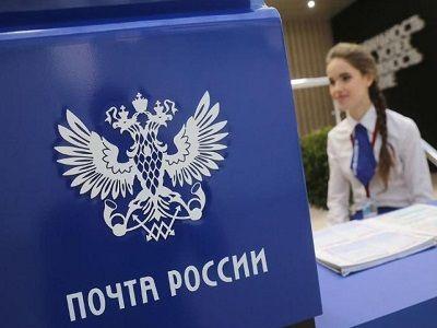 «Почта России» ввела новые меры против распространения инфекции