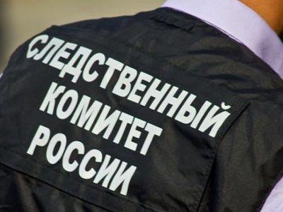 СК пригрозил распространителям недостоверной информации о коронавирусе штрафом до 3 млн рублей