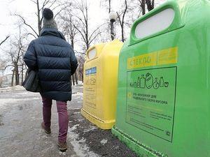 В Минприроды оценили ситуацию с мусорной реформой