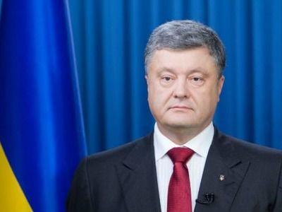 Генпрокуратура ДНР возбудила уголовное дело против Порошенко