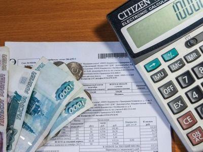 В Госдуме предложили освободить россиян от уплаты коммунальных платежей из-за коронавируса