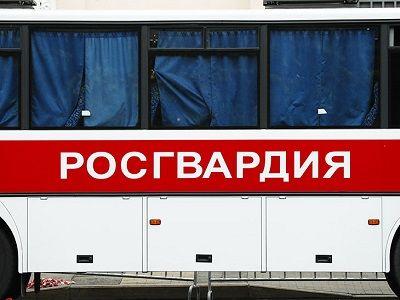 Росгвардия объяснила появление своих автобусов в Москве