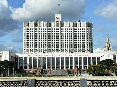 Госдума рассматривает закон, по которому правительство имеет право вводить режим ЧС во всей России