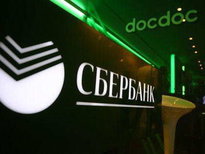 В Сбербанке сообщили об отсутствии проблем с наличными деньгами в банкоматах