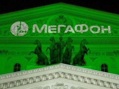 «Мегафон» открыл бесплатный доступ к образовательной платформе на месяц