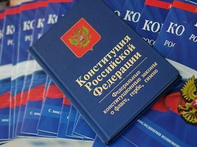 В Кремле наметили предварительные даты голосования по изменениям в Конституцию