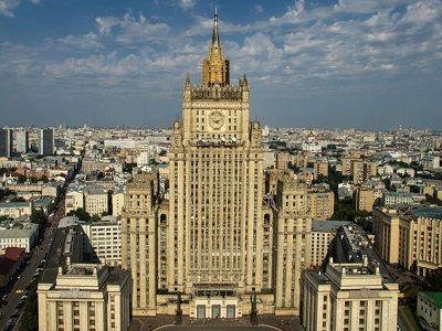 В МИД РФ оценили слова США в адрес КНР по COVID-19
