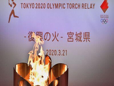 IOC Announces New Dates for Tokyo Olympics