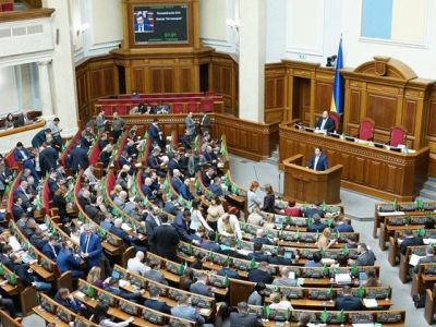 Ukrainian Parliament Dismissed the Heads of Finance and Health Ministries