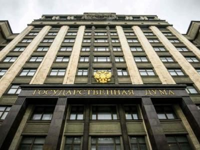 Russian State Duma Adopted a Law on Criminal Liability for Violation of Quarantine Rules