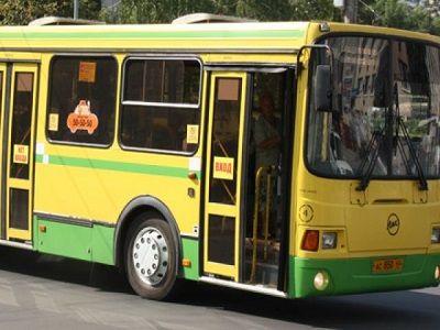 Липецкая область останавливает автобусное сообщение с Москвой