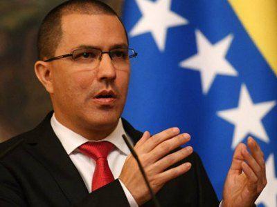 Venezuela Rejects US Proposal for Establishment an Interim Government