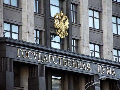 Депутат выступил с призывом к ТВ-каналам скорректировать сетку вещания