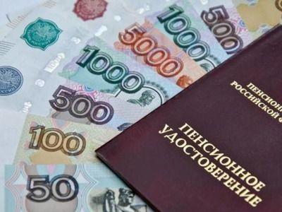 Рекордная индексация: россиянам повышают социальные пенсии