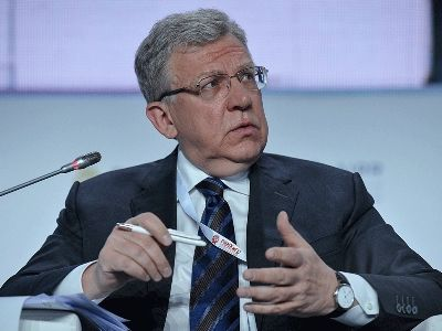 Russian Accounts Chamber Chief Allowed the Fall of Russia's GDP at the Level of the 2008 Crisis