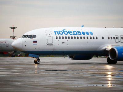 «Победа» вернёт клиентам деньги за отменённые рейсы в следующем году