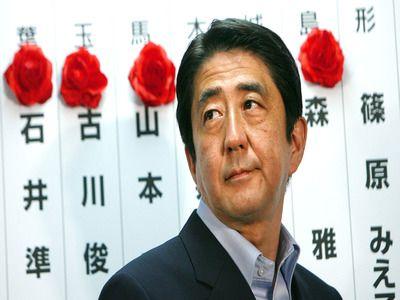 Media: Abe Announces Emergency Mode in Tokyo and Osaka