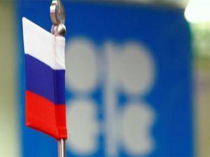 Россия подтвердила участие в телеконференции ОПЕК+