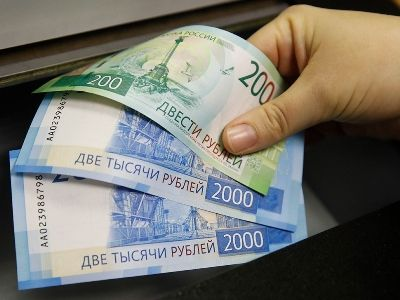Russian Ministry of Internal Affairs Discovered a Network of Counterfeiters Who Had Printed 1 Billion Roubles