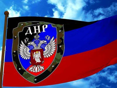 DPR and Ukraine Agreed on a New Exchange of Prisoners