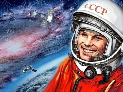 В МИД подвергли критике сообщение Госдепа о Дне космонавтики