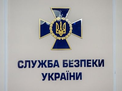 Ukrainian General Is Arrested on Suspicion of Cooperation with Russian Special Service