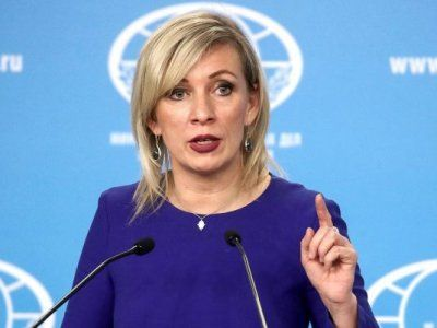 Russian Foreign Ministry Called on the United States to Bring The New York Times to Justice