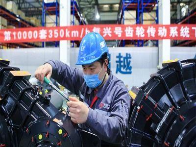 Large Chinese Enterprises Fully Resumed Work