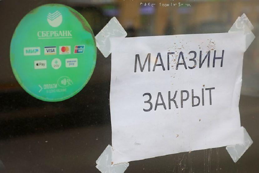 В России призвали постепенно разрешать работу малого и среднего бизнеса