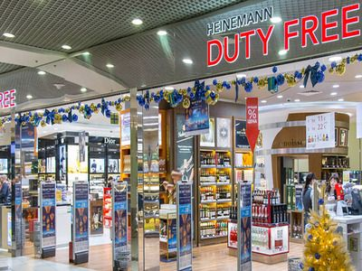 Hainan Duty-Free Trade Up 92.6% in March