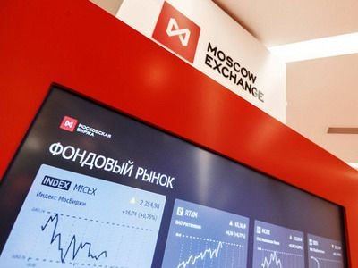 Russian Stock Market Accelerates Growth