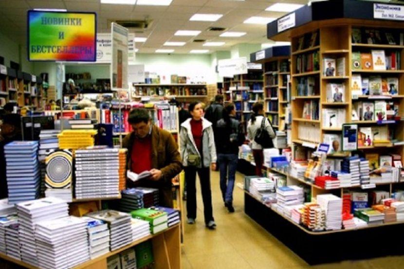 В России уже в мае могут открыть книжные магазины