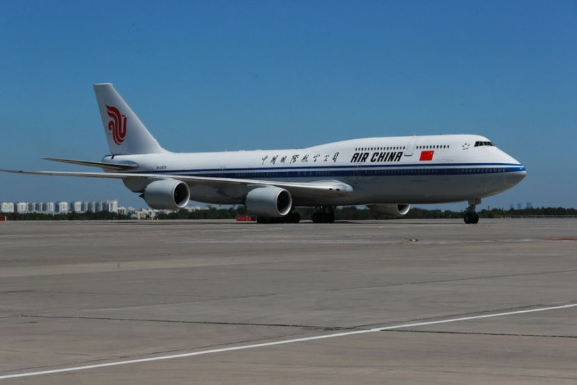 Passengers from Moscow to Beijing Were Required to Have a Certificate of Absence of COVID-19