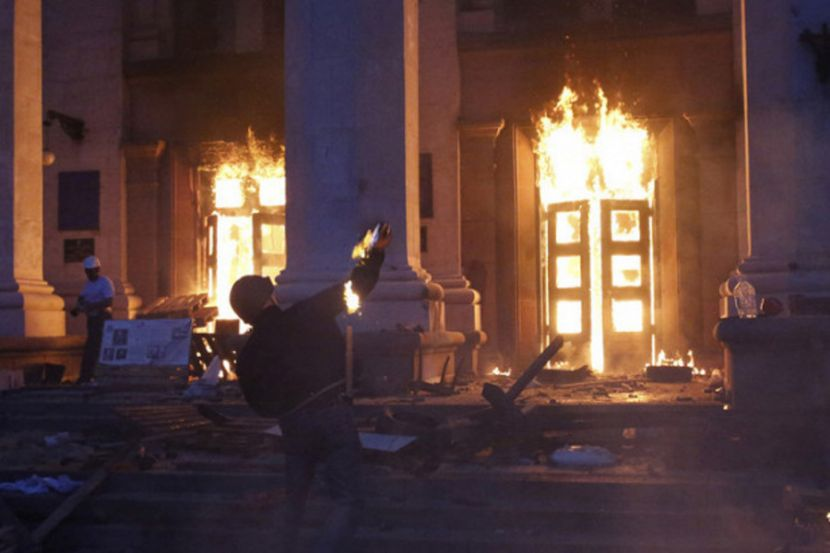 Russia Called Ukraine's Allegations of Russia's Guilt in Events in Odessa Unfounded