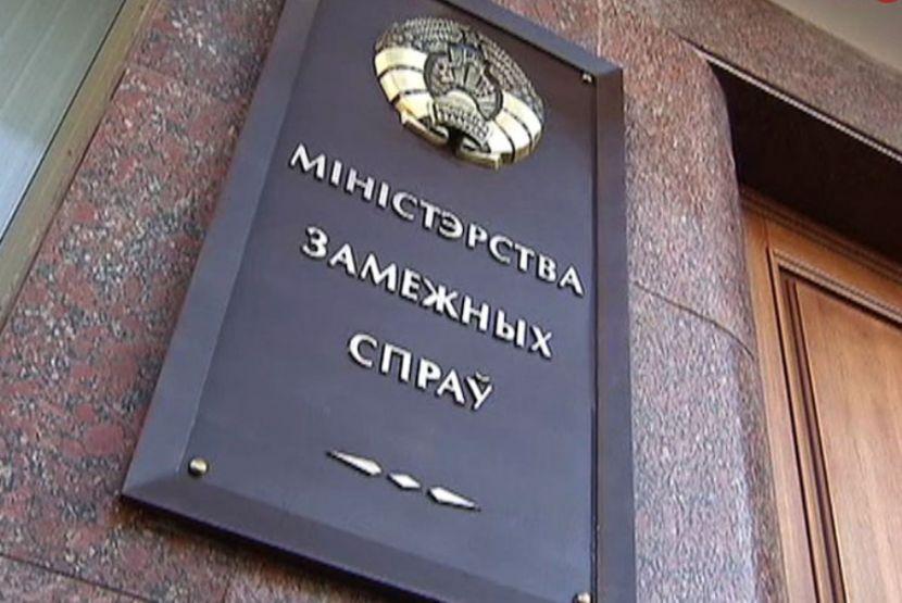 Белорусские власти лишили аккредитации двух журналистов российского Первого канала
