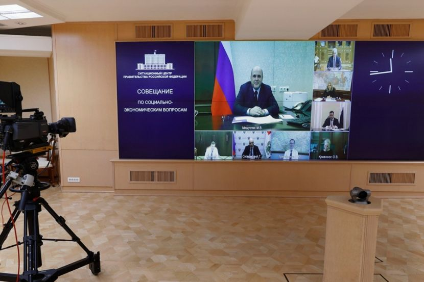 Hospitalized Prime Minister of Russia Held a Video Meeting with the Cabinet