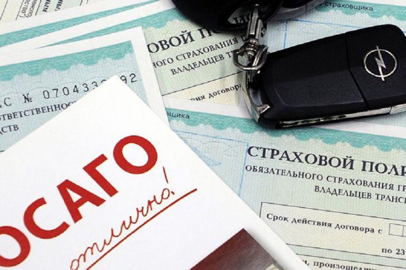 В Госдуме предлагают давать скидку на ОСАГО безработным россиянам