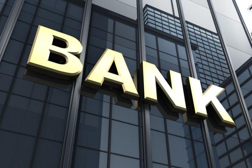 Эксперт объяснил, как понять, что банк скоро обанкротится